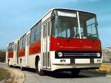 Ikarus 280 1973–2000 photos
