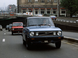 Images of Volvo 66