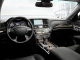 2015 Infiniti Q70L 3.7 (Y51) 2014 wallpapers