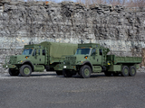 Pictures of International 7000-MV 2005