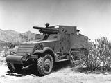 International M9A1 Half Track 1943 photos