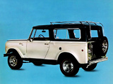 Images of International Scout Aristocrat 1970