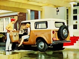 Photos of International Scout Champagne Series 1964