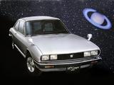 Images of Isuzu 117 Coupe (PA90) 1977–81
