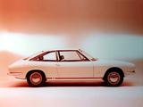 Isuzu 117 Coupe (PA90) 1968–77 wallpapers