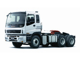 Isuzu EXZ 1999 wallpapers
