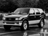 Photos of Isuzu Rodeo LS (UC) 1995–97