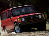 Wallpapers of Isuzu Trooper II 2-door 1983–86