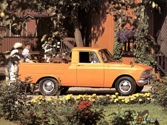27151 1974–82 photos (640 x 480)