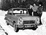 -1 1965 photos