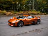 """Pictures of Jaguar C-X75 """"007 Spectre"""" 2015"""