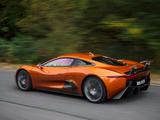 "Jaguar C-X75 ""007 Spectre"" 2015 wallpapers"