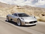 Images of Jaguar C-X75 Concept 2010