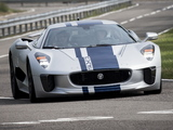 Jaguar C-X75 Hybrid Prototype 2013 photos