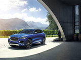 Jaguar F-Pace S 2016 wallpapers