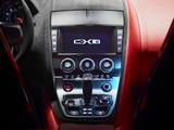 Jaguar C-X16 Concept 2011 pictures