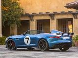 Jaguar Project 7 2013 images