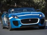 Jaguar Project 7 2013 photos