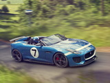 Jaguar Project 7 2013 photos