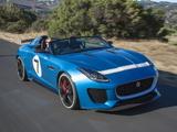 Jaguar Project 7 2013 pictures