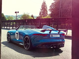 Pictures of Jaguar Project 7 2013