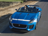 Wallpapers of Jaguar Project 7 2013