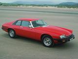 Jaguar XJ-S 1975–91 wallpapers