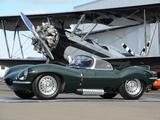 Jaguar XK-SS 1957 photos