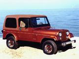 Jeep CJ-7 Limited 1982 wallpapers