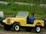 Jeep CJ-7 1976–86 wallpapers