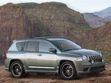 Jeep Compass Concept 2005 wallpapers