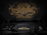 Pictures of Jeep Wrangler Dragon Concept (JK) 2012