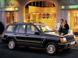 Images of Jeep Grand Cherokee Limited (ZJ) 1993–96