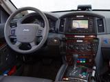 Images of Jeep Grand Cherokee Binz NEF (WK) 2005–07