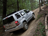 Images of Jeep Liberty 2007