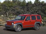 Jeep Liberty Renegade (KK) 2010–11 photos