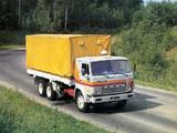 53212 1979–2000 photos