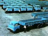608  1967–76 photos