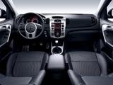 Kia Cerato Sedan (TD) 2009 wallpapers