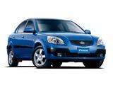 Kia Pride Sedan 2005–09 images