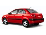 Kia Pride Sedan 2005–09 pictures