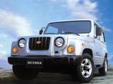 Kia Retona 1998–2000 pictures