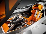 Images of Lamborghini Egoista 2013