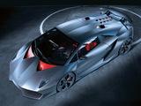 Lamborghini Sesto Elemento Concept 2010 images