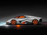 Lamborghini Egoista 2013 images