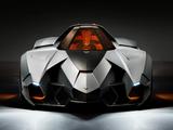 Lamborghini Egoista 2013 photos