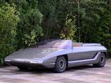 Photos of Lamborghini Athon 1980