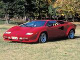 Lamborghini Countach LP5000 S Quattrovalvole 1985–89 wallpapers