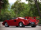 Photos of Lamborghini Countach LP5000 S Quattrovalvole 1985–89