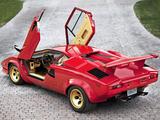 Pictures of Lamborghini Countach LP5000 Quattrovalvole 1988
